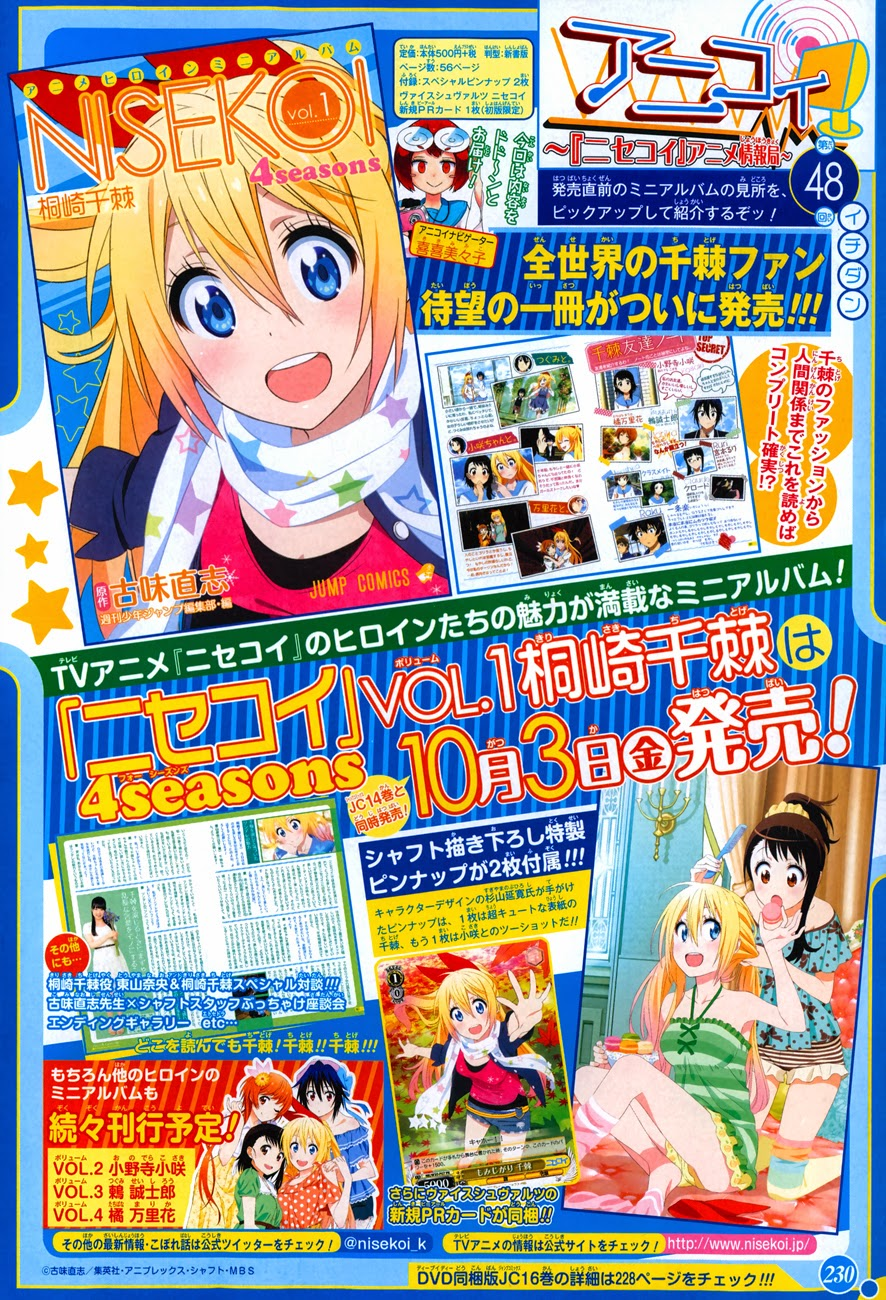 Komik nisekoi 140 - terlelap 141 Indonesia nisekoi 140 - terlelap Terbaru 1|Baca Manga Komik Indonesia|
