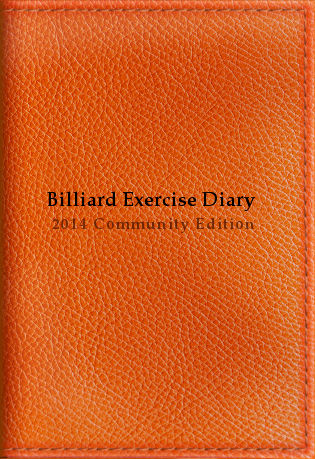 Billiard Exercise Diary 2014, Community Edition, Brown, Billiard Practice Software