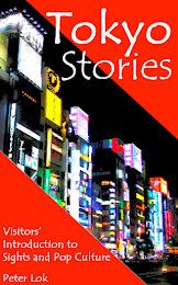 Tokyo Stories Guidebook