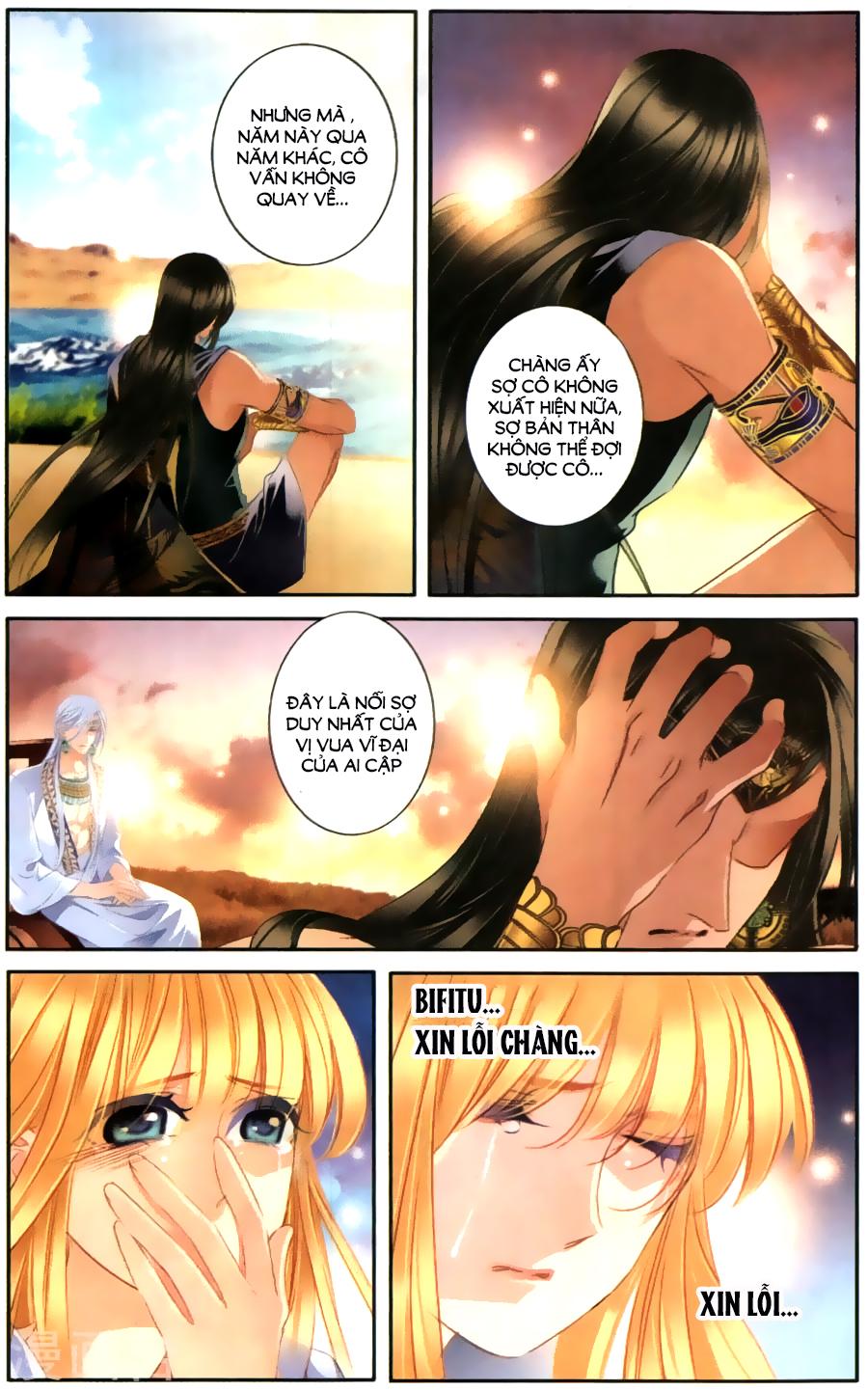 Sủng Phi Của Pharaoh chap 61 - Trang 15