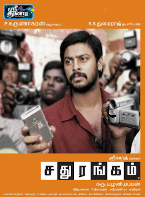 Watch Sathurangam Movie Online