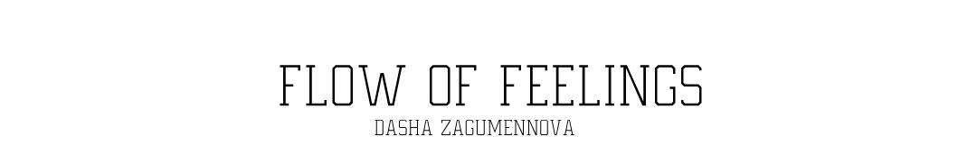 flow of feelings