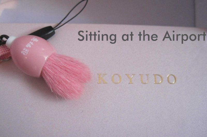 pinceles-de-maquillaje-de-la-marca-japonesa-koyudo