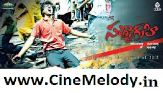 Satyagrahi Telugu Mp3 Songs Free  Download -2012