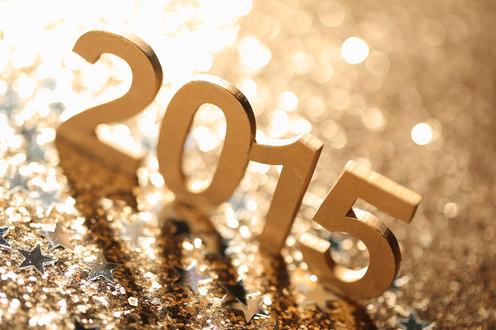 年賀状 2015年 年賀状 フリー素材 : ... × 3744 pixels 2015年賀状無料素材