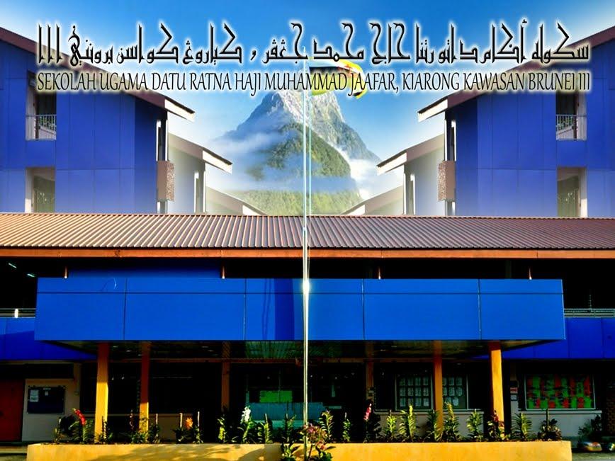 Sekolah Ugama Dato Ratna Haji Mohammad Jaafar, Kiarong Kawasan Brunei III.