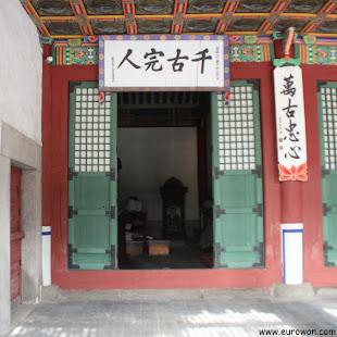 Interior del santuario Dongmyo