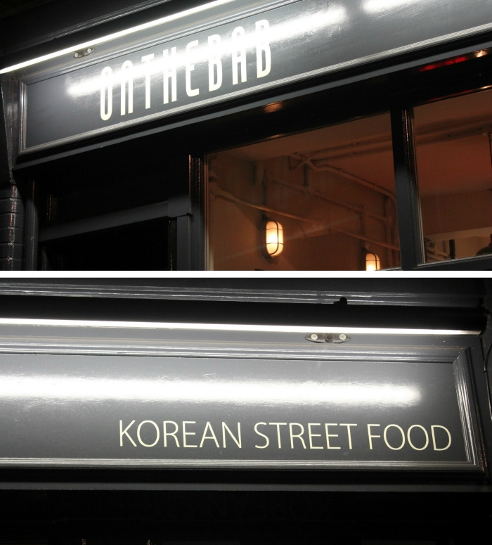 korean food in london: one little vice lifestyle blog
