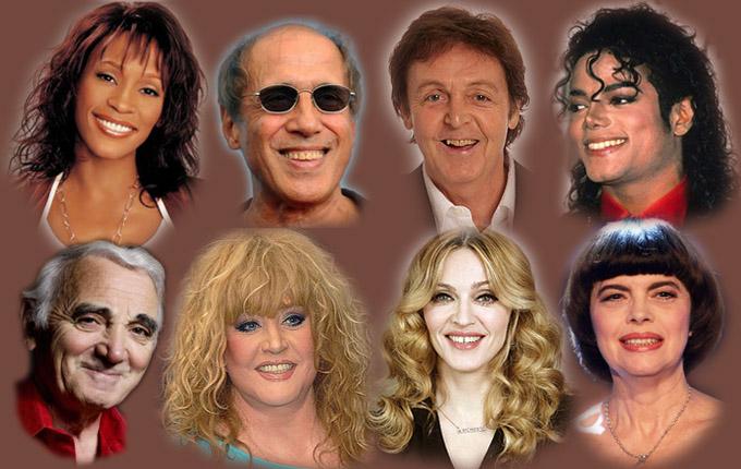 Все певцы с фотографиями и названиями