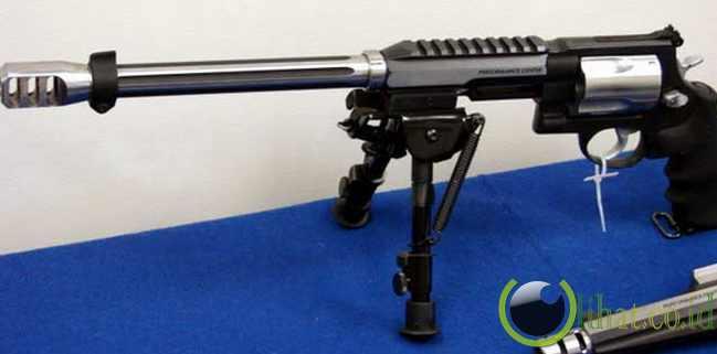 Smith & Wesson Model 460XVR Hunter