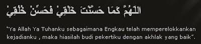 Pengalaman dan tips untuk jemaah umrah dan haji kekal Ayat Al Alquran Agar Awet Muda