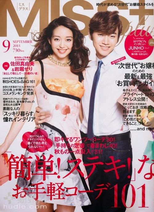 MISS (ミスプラス) September 2013 JUNHO of 2PM