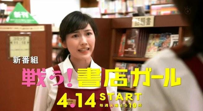 foto-tatakau-shoten-girl-watanabe-mayu-5