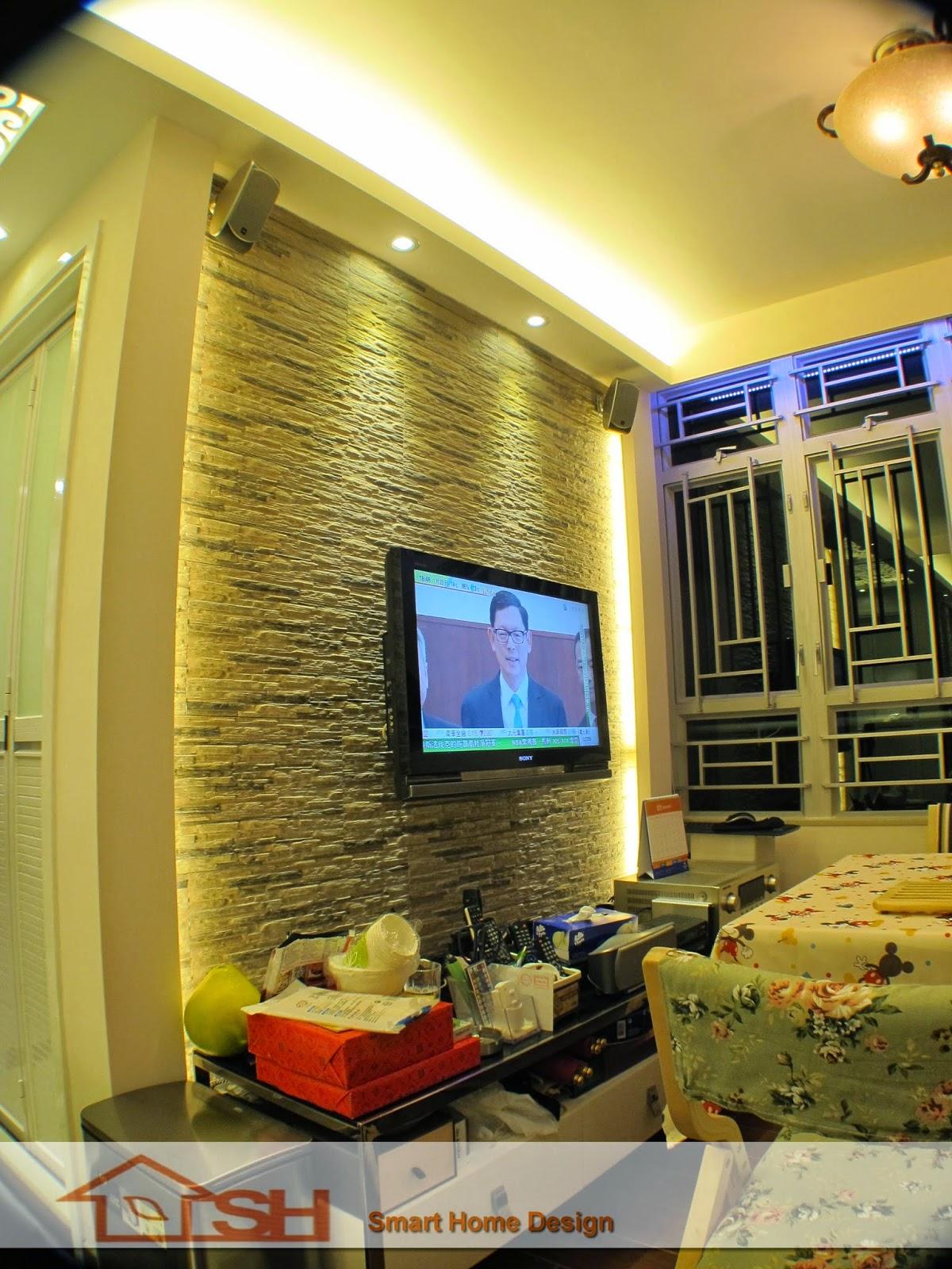 smart home design 2015. Black Bedroom Furniture Sets. Home Design Ideas