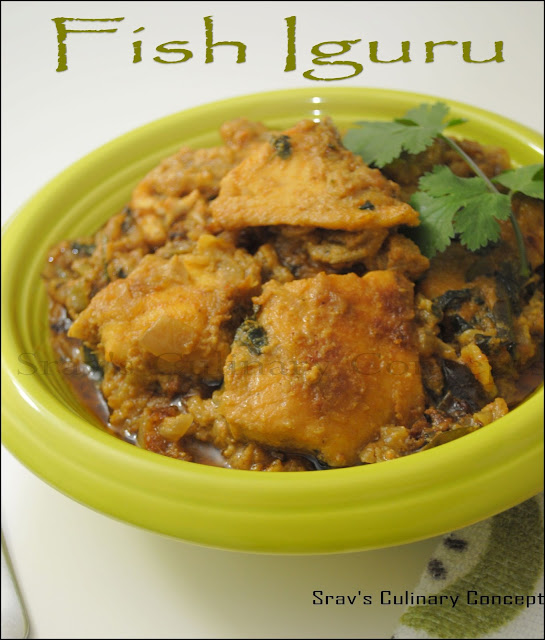 how to make fish curry for babies