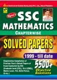 ssc cgl math books