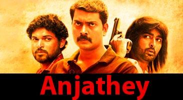 Anjathey movie songs free