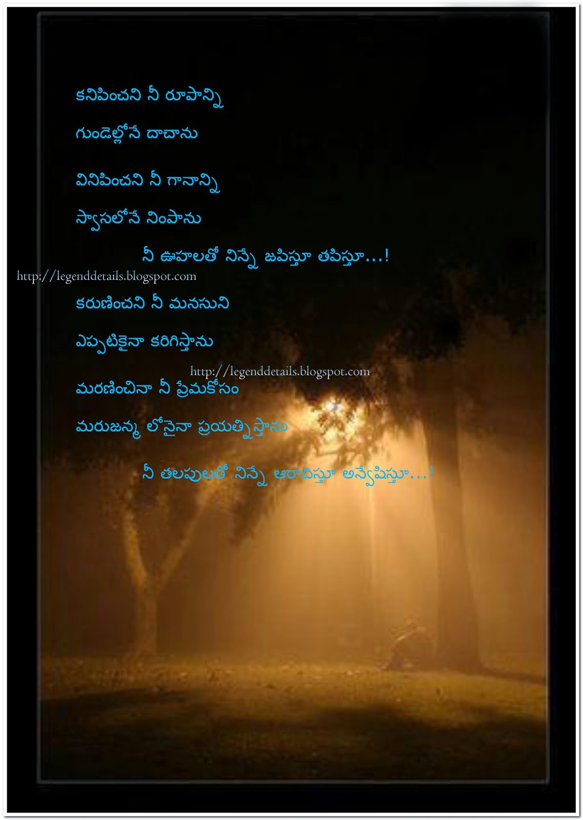 Beautiful Love Poetry In telugu || Telugu Kavithalu ...