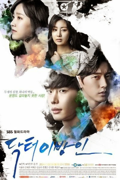 Doctor Stranger Korean Drama