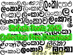 free sandhya wal viewer fonts aradana websites 2 orayans on