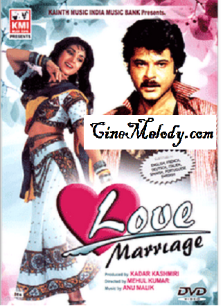 Love marriage  2001