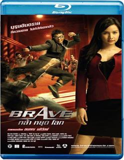 [One2up] กล้าหยุดโลก (2007) Brave [Mini-HD 720p]