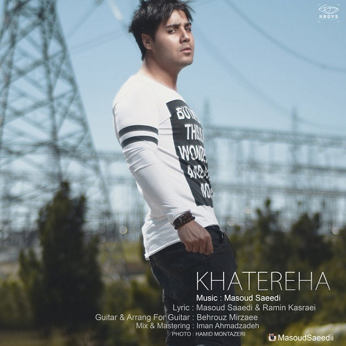 Download Ali Baba - Khatereha Full Album Mp3