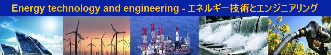 Energy technology and engineering - Amateur radio