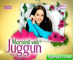 Morning With Juggan - 28 January 2013 On Ptv Home