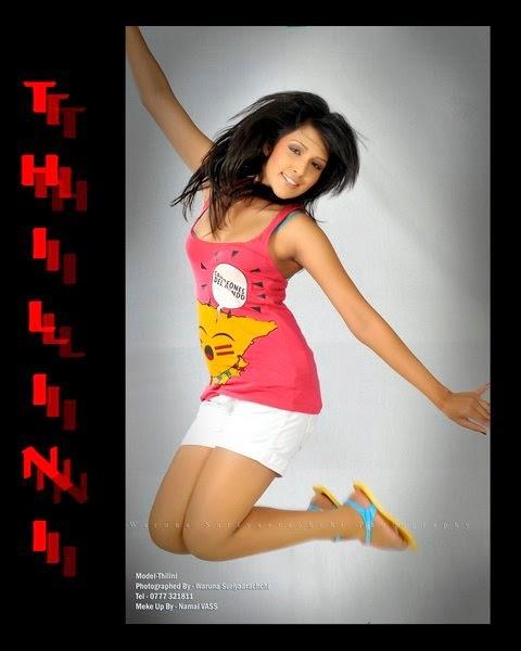 Thilini Amarasooriya shorts