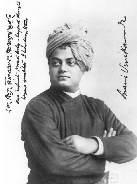 National Youth Day 2016 (Swami Vivekananda Birthday),Quotes,History