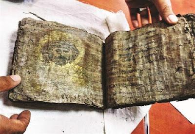 Αρχαία επιχρυσωμένη Βίβλος βρέθηκε στην Τουρκία