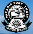 Paradip Port Trust (www.tngovernmentjobs.in)