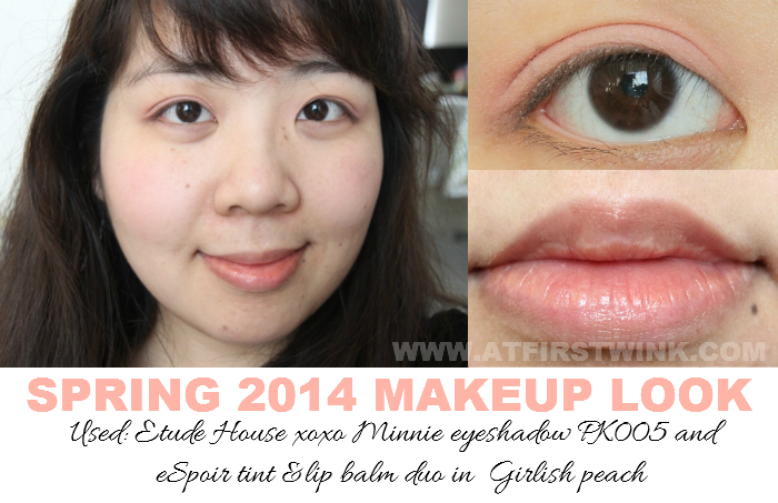 spring 2014 makeup look using Etude House eyeshadow and eSpoir tint & lip balm