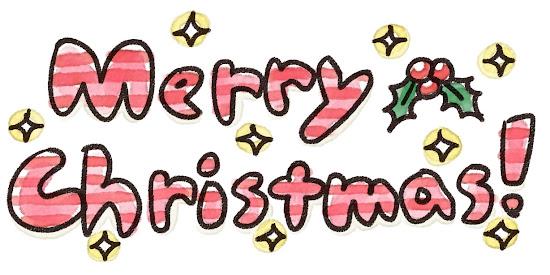 「Merry Christmas!」のイラスト文字