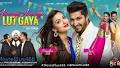 Oh Yaara Ainvayi Ainvayi Lut Gaya 2015 full movie watch online