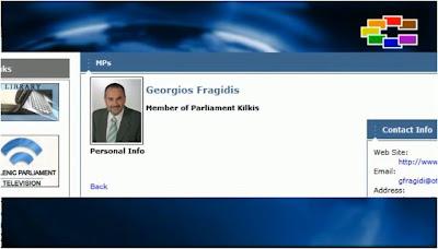 Σκόπια: Το κανάλι Sitel μετάλλαξε τους Έλληνες βουλευτές της Μακεδονίας σε Σλάβους!