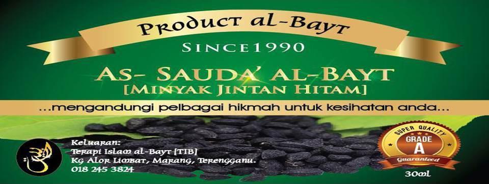 Habbatus Sauda' a.k.a Minyak Habbatus Sauda' [Jintan Hitam]