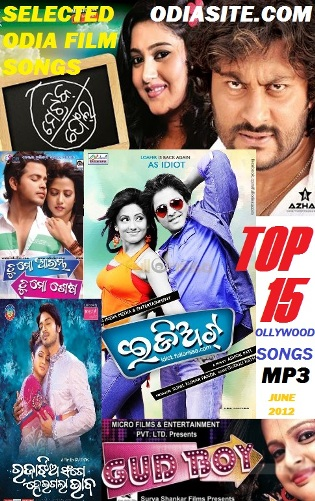 top 10 oriya songs download