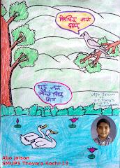 संस्कृतछात्रैः लिखितानि सम्भाषणचित्राणि