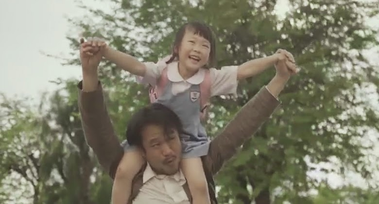 Ayahku Adalah Seorang Pahlawan, Video yang Cukup Mengiris Hati