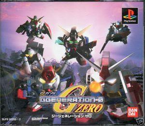 aminkom.blogspot.com - Free Download Games SD Gundam Eiyuuki Daikessen Knight vs. Musha