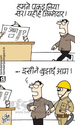 corruption cartoon, corruption in india, congress cartoon, indian political cartoon