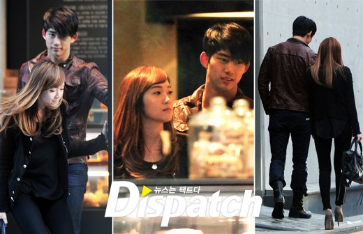 Ok taecyeon dating