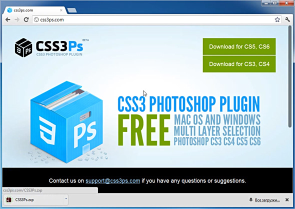 estilos photoshop plugin gratis