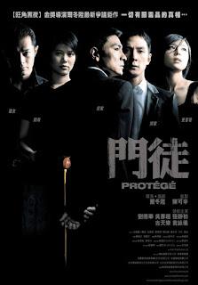 Watch Protégé (Moon to) (2007) movie free online
