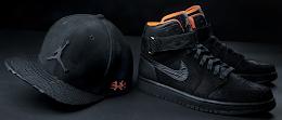 "Just Don x Jordan Brand ""Just Jordan BHM"" (2013)"