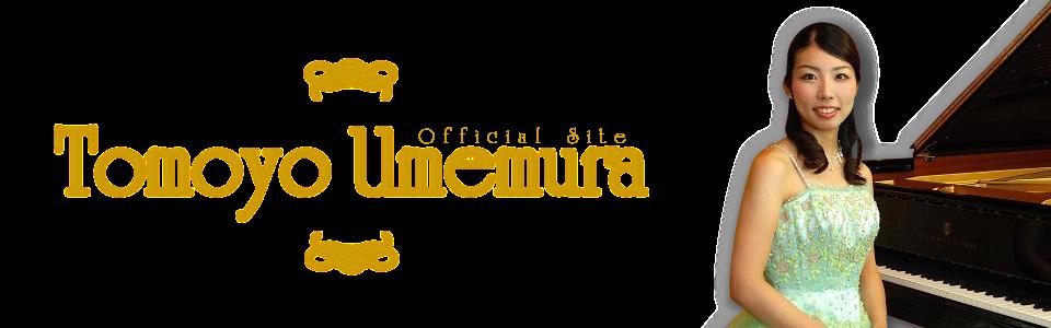 Tomoyo Umemura Offiziele Webseite