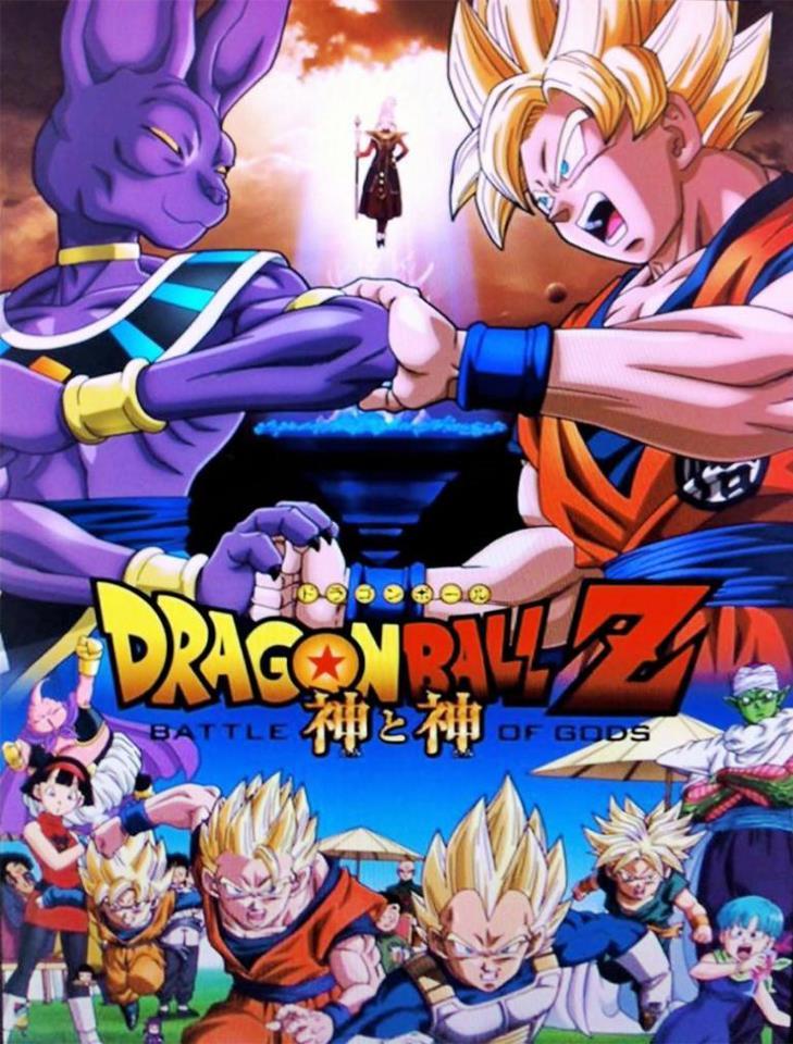 """Ver Dragon Ball Z: """"La Batalla De Los Dioses"""" (Completa En Español) 2013"""