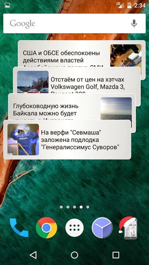 News 24 ★ widgets v2.6.1 PRO